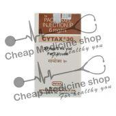 Cytax 300 mg Injection 50 ml