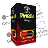 Buy Dabur Shilajit Capsule