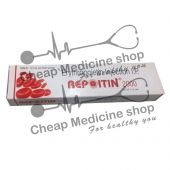 Buy Repoitin 2000 IU 1ml Injection