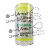 Buy Tiate Transhaler