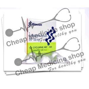 Buy Cyclophil Me 100 Mg