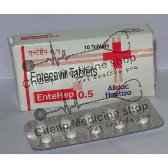 Buy Entehep 0.5 Mg Tablet
