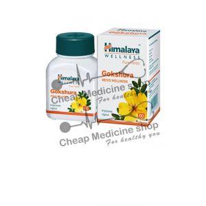 Gokshura Men' Wellness Tablets