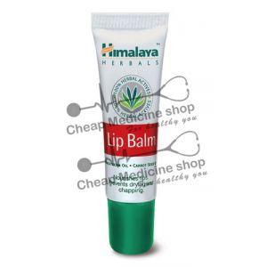 Lip Balm 10 gm