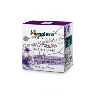 Revitalizing Night Cream 50gm
