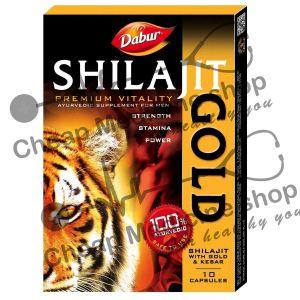 Shilajeet Gold