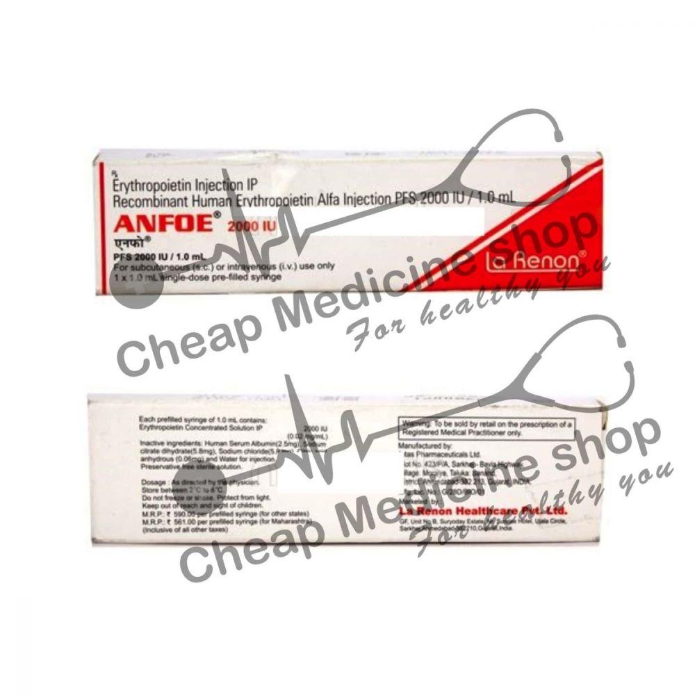 Buy Anfoe 2000 IU Injection