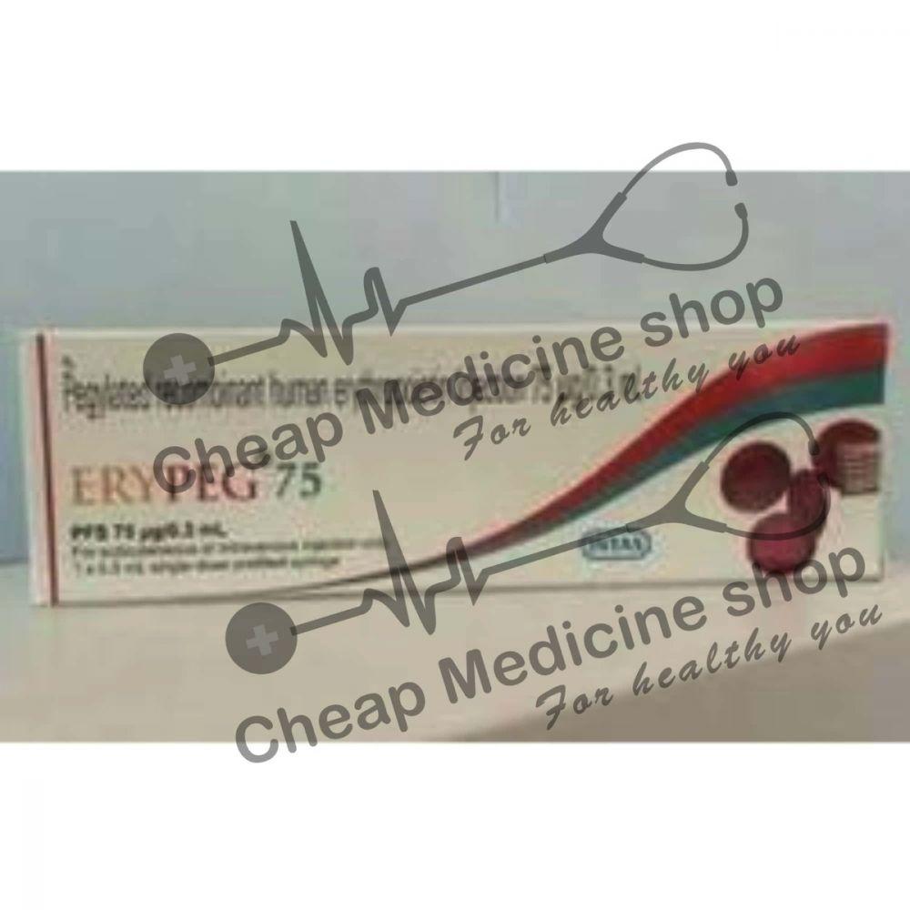 Buy Erypeg 75 mcg 0.3ml Injection