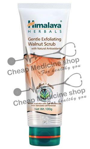 Gentle Exfoliating Walnut Scrub 50gm