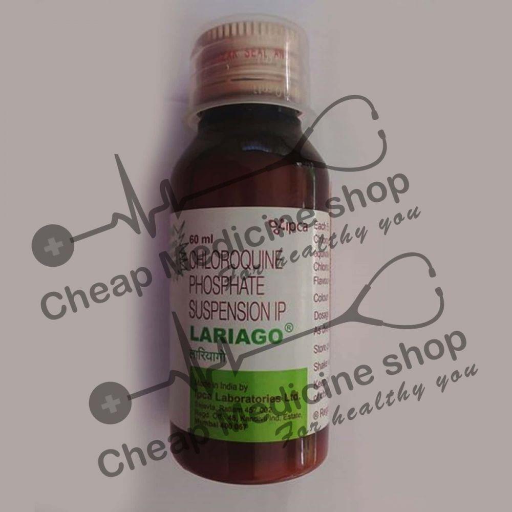 Buy Lariago 50 Mg Suspension
