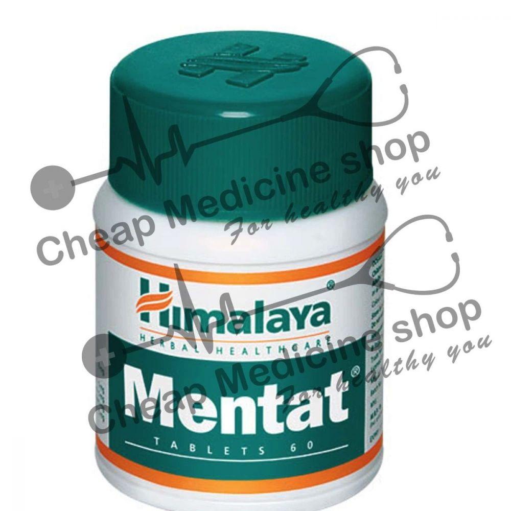 Buy Mentat Tablets