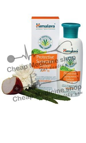 Protective Sunscreen Lotion 50ml